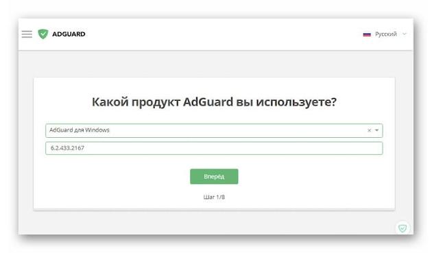 ключи для adguard 62 лицензионный ключ бесплатно